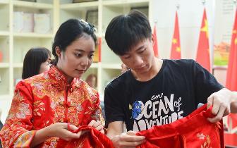 2018年新福州人集体婚礼11月3日于文化宫举行