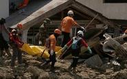 印尼地震和海啸已致2045死