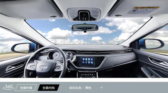 重点推荐劲色版 奇瑞艾瑞泽GX全系导购(未完)