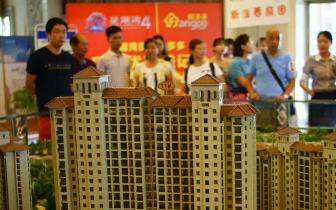 国庆上海新房成交缩水近七成 十月起楼盘降价或井喷