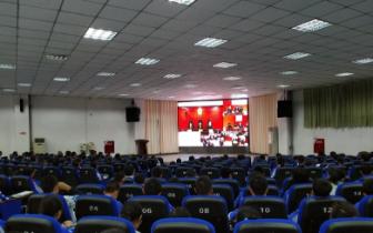 小伙因故意伤害罪被判刑德阳5所学校学生网络看庭审现场