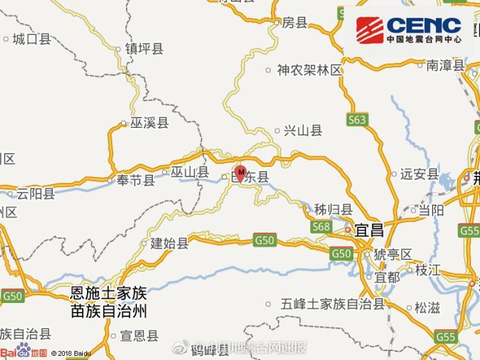 湖北宜昌市秭归县发生4.5级地震 震源深度7千米