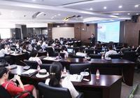 破界远航 与你同行——上海外国语大学MBA举办2019级招生政策发布会