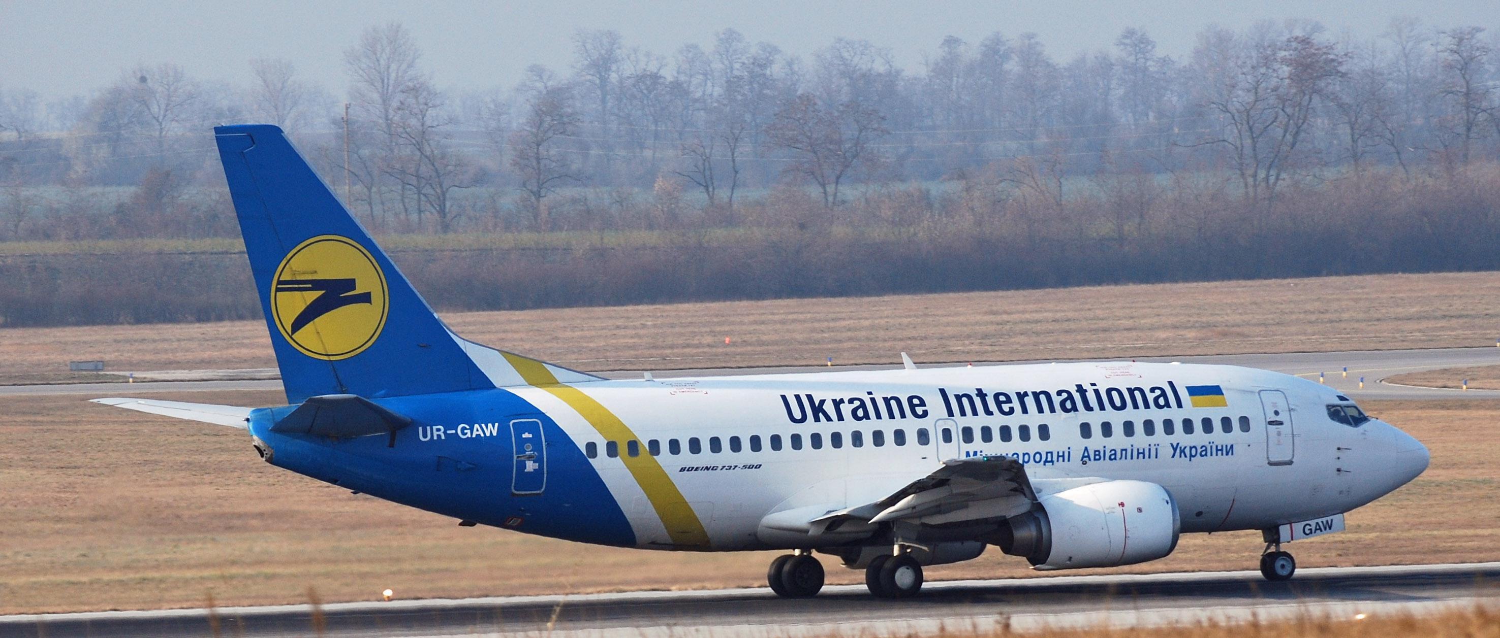 乌克兰准备引入更多航空公司并出售机场运营权