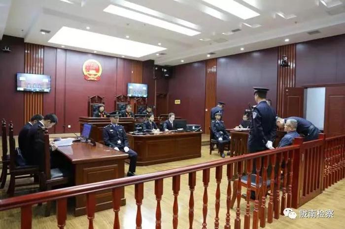 甘肃林业厅原厅长马光明获刑14年半 收受2700多万