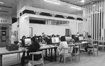 市行政(市民)服务中心开设自助便民服务空间