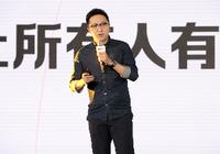 顾晓琨:网易公开课要成为用户终身学习的泛知识