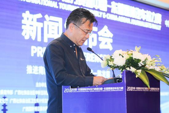 行稳致远砥砺前行 2018中国-东盟汽车拉力赛启动