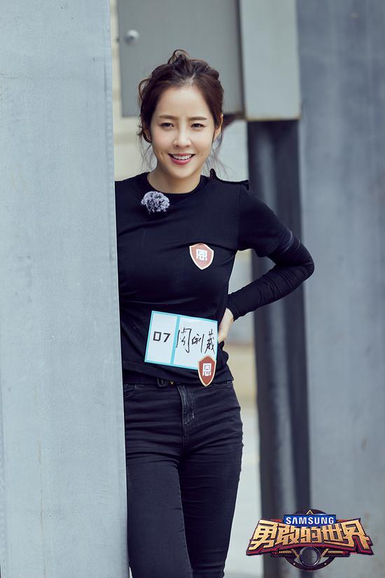 《勇敢的世界》周俐葳搭档杜江陈乔恩玩法升级