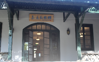 唐山打造博物馆之城提速 金达纪念馆首迎贵宾