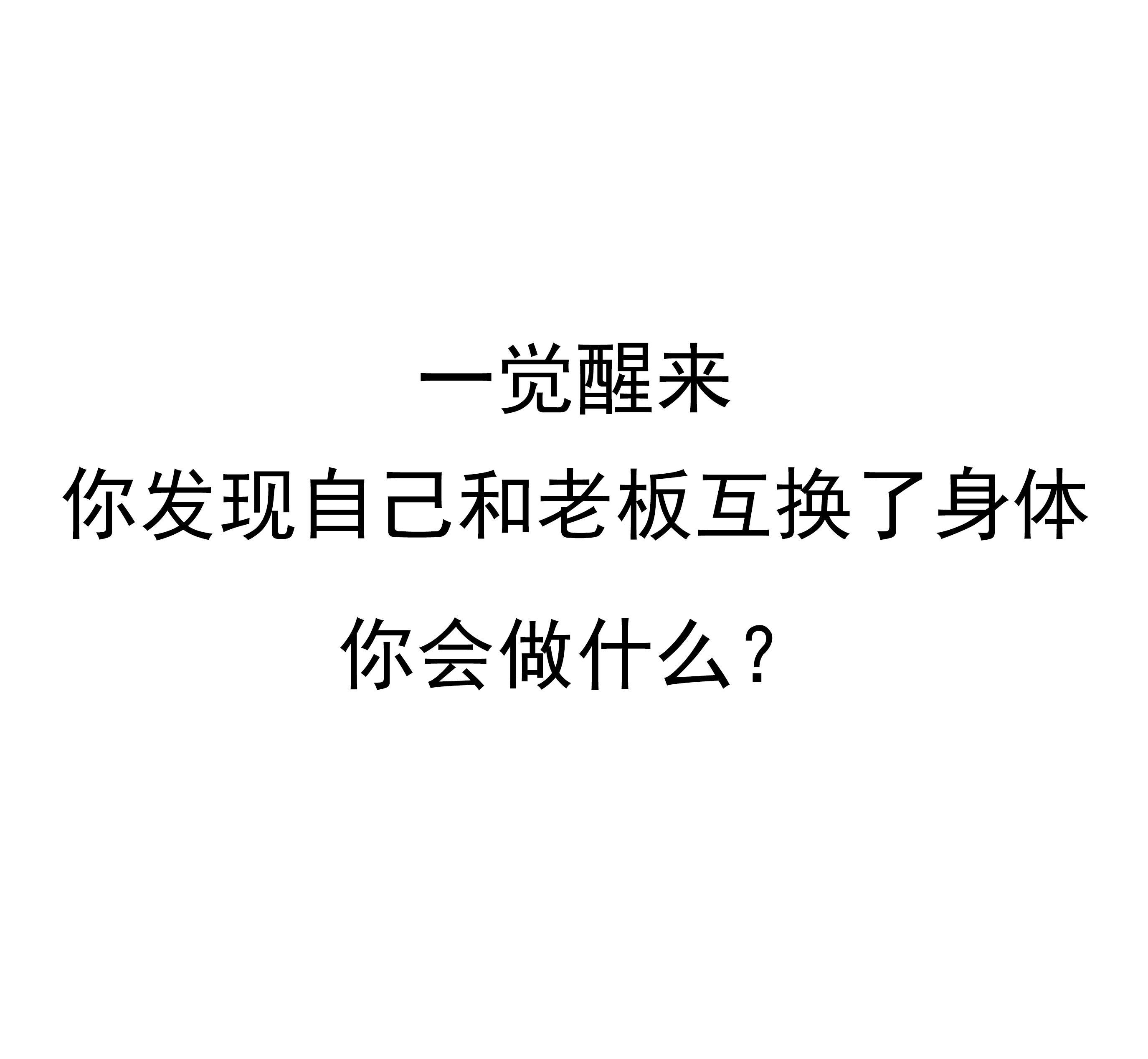 秋子老师看10.12后半段