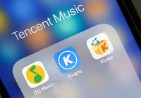 腾讯音乐暂停IPO推迟至最早11月份