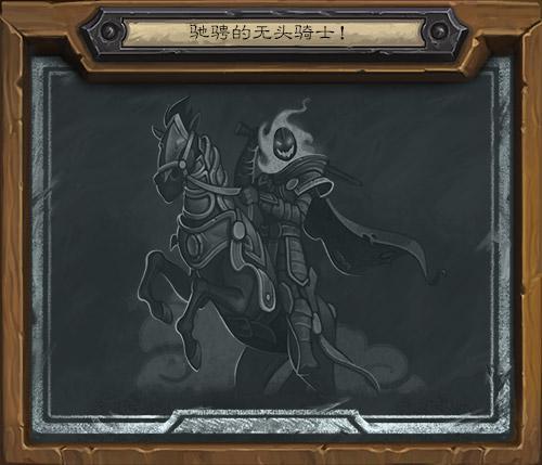 《炉石传说》万圣节将至送金卡 圣骑士新皮肤即将登场