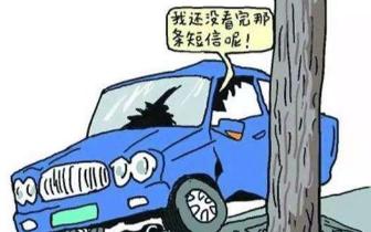 公主岭全力推进风险路段隐患整改交通事故答复下降