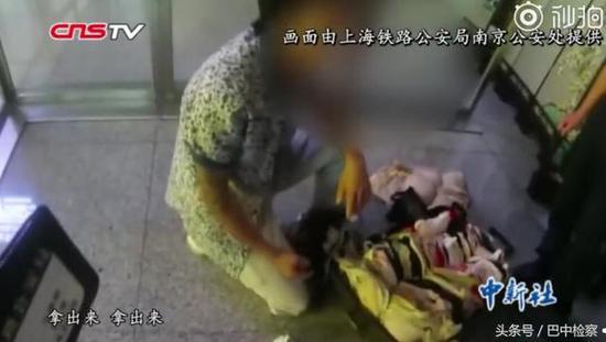 内衣大盗南京作案被擒行李箱藏200多件女性内衣