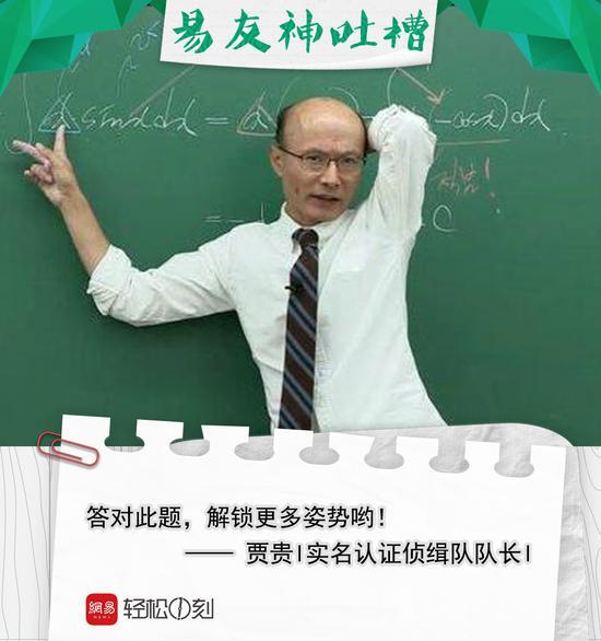 秋子老师看 10.12后半段