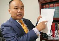 美国拟收紧移民政策 华人律师:华人谨慎别犯错