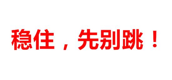 今日之声:刘强东家宴宾客因强奸女模被判4年