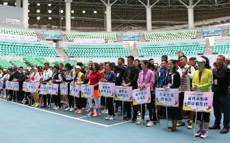 2018世界华人网球赛在福州火热开赛