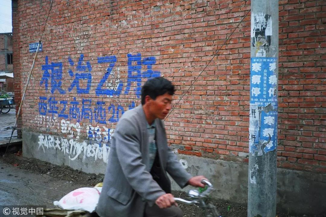 为什么中国仍是乙肝大国