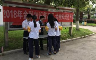 """""""远离非法校园贷""""邮储银行福清支行开展金融进校园活"""