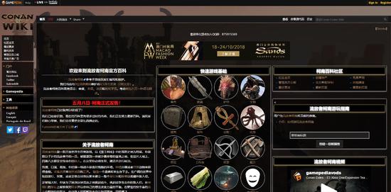 《流放者柯南》迎来半价促销!官方中文WIKI站上线