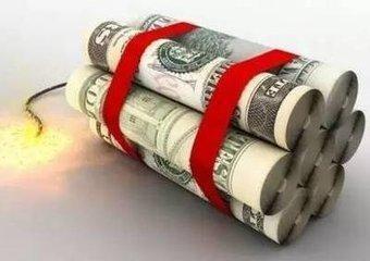 多家银行因资金违规流入楼市、股市被罚