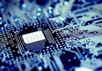 大湾区成立半导体产业联盟,共同打造芯片产业链