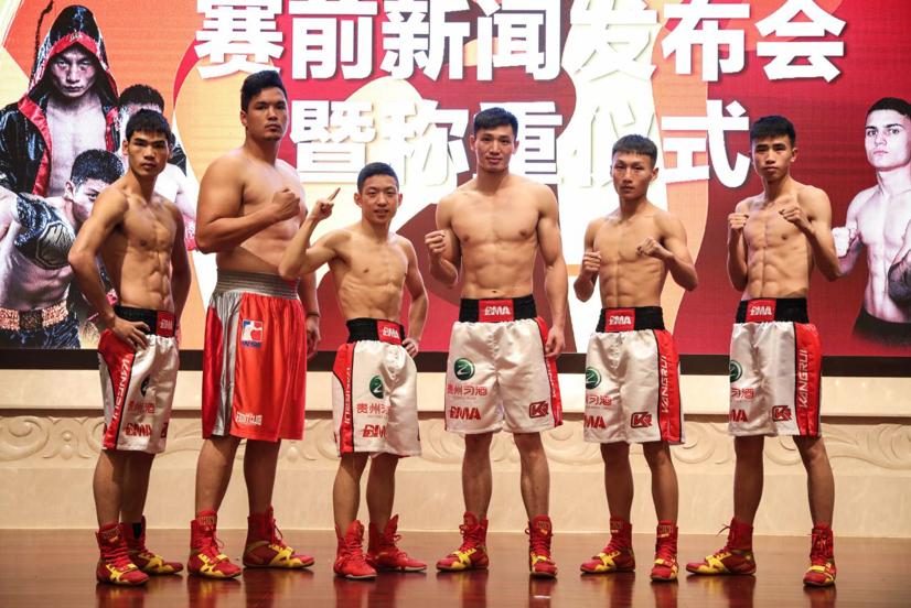 贵州国际拳击公开赛开打 首日称重仪式拳手针锋相对