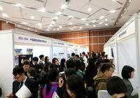 2018秋季留学英才招聘会暨高端人才洽谈会将在北京举办