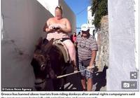 双语阅读:希腊圣托里尼岛禁止胖子骑驴