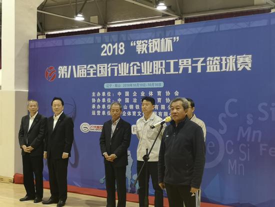 中国企业体协第一副主席、中国煤矿体协主席戴璐强致辞