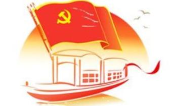 """""""支部联动""""——党建""""金钥匙""""激发脱贫新动力"""