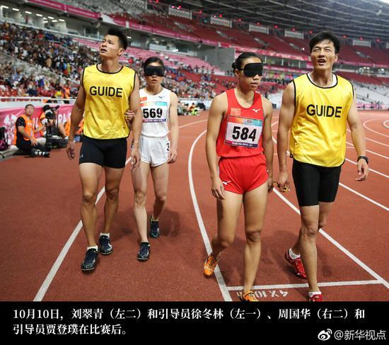 亚残会将于13日闭幕 中国代表团持续领跑奖牌榜