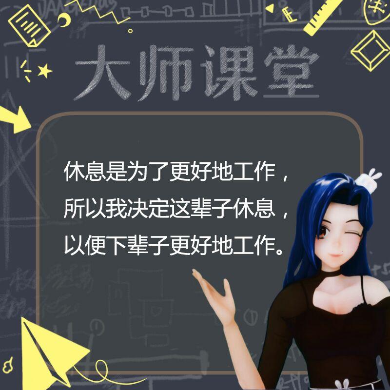 轻松一刻:认真脸,90后如何才能娶到林志玲?