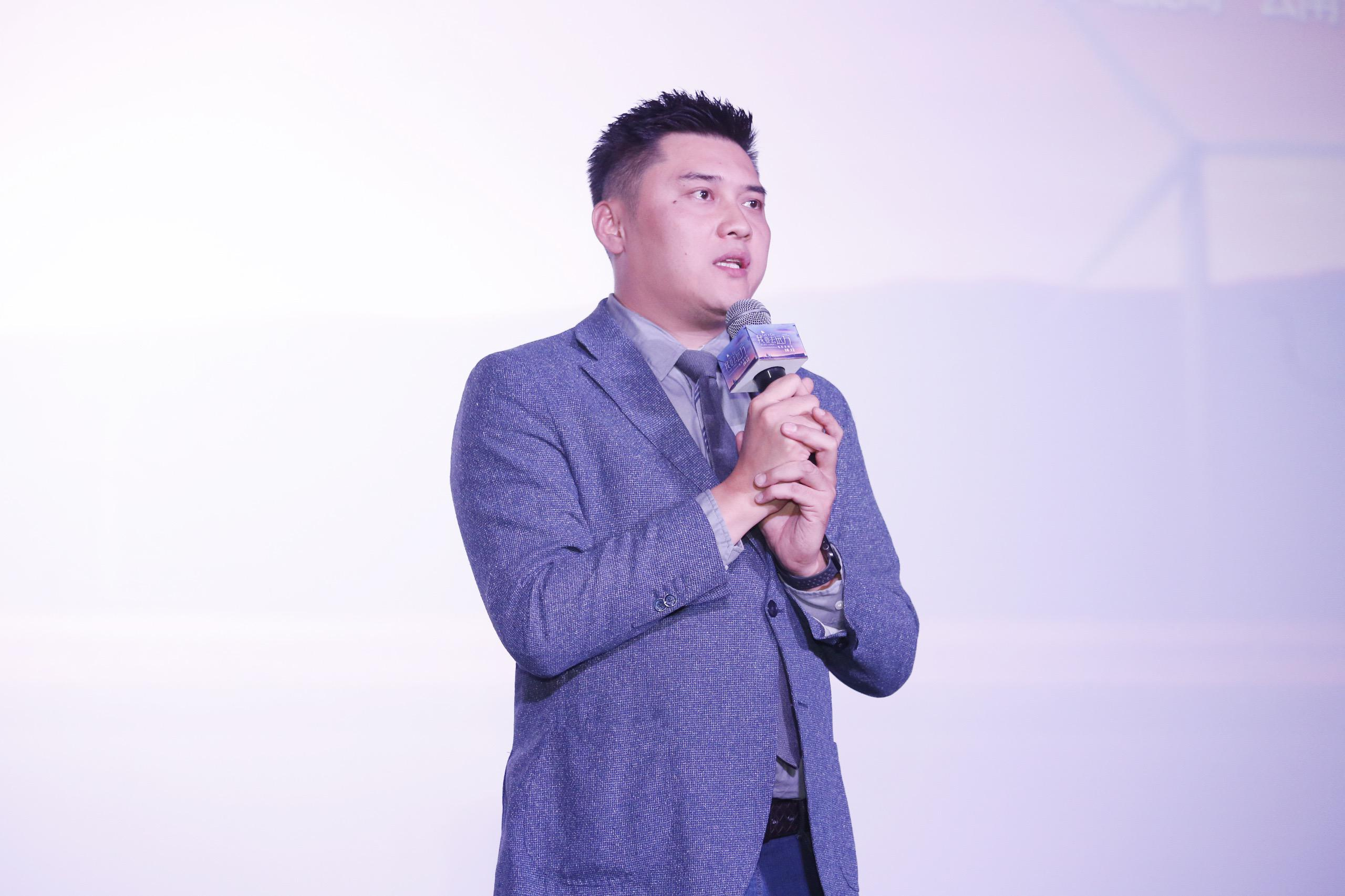 电影《我要去远方》制片人齐浩南