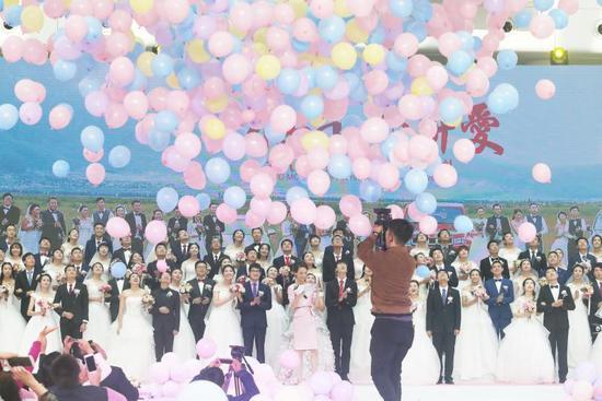 徐和谊主婚 北京汽车举办第四届青年集体婚礼