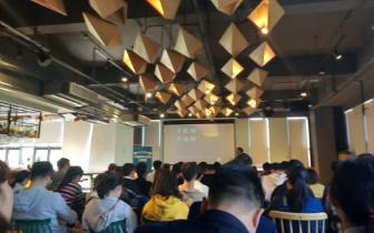 中国青年创业大讲堂在宁波教育科技产业园正式举行