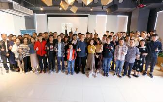 中国青年创业大讲堂今日举行