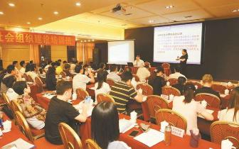 财政|辽宁超四成社会组织整改、注销、撤销