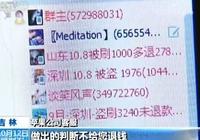 多地iPhone用户遭盗刷 企业数据泄露的结无解?