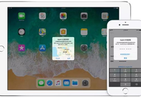 Apple ID被盗:这几个功能一定要打开