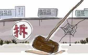 福州:台江滨江花园拆违保障市民平安出行