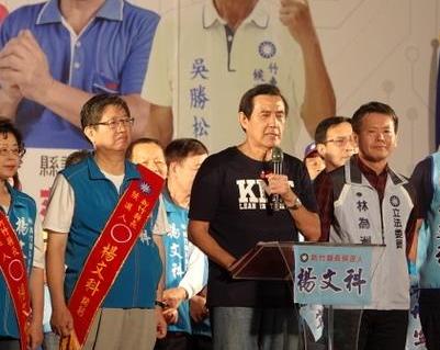 台湾渔民哭诉国民党回来好不好 马英九:让人掉泪