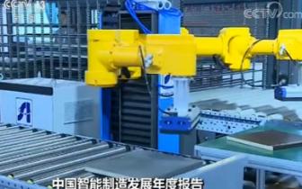 中国2020年智能制造市场将超2200亿