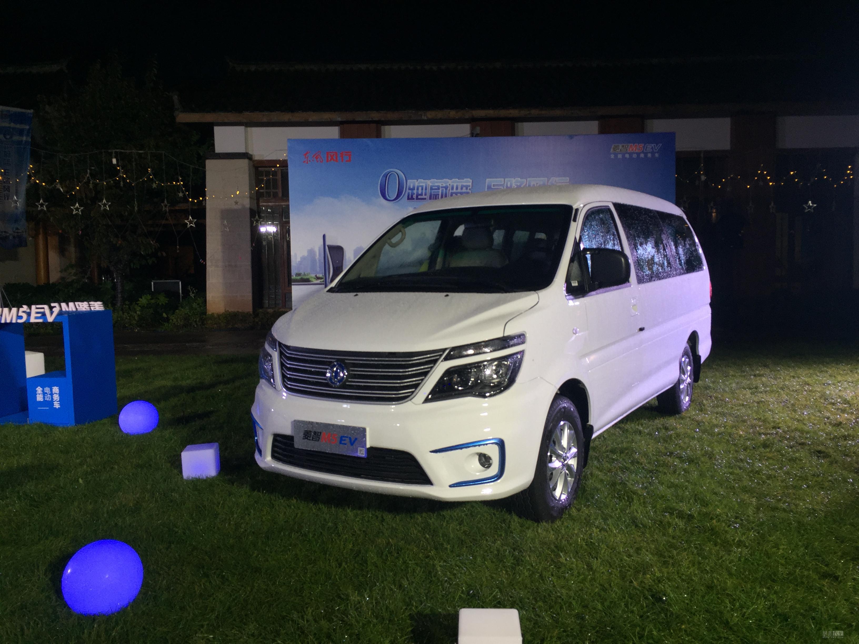 补贴后售12.99-13.49万 菱智M5 EV上市