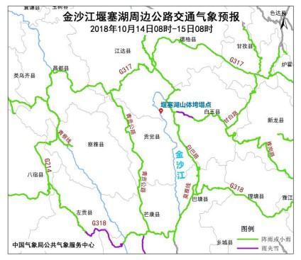 氣象局:堰塞湖附近山體發生地質災害的氣象風險高