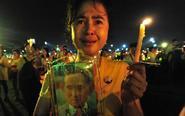 泰纪念普密蓬逝世2周年
