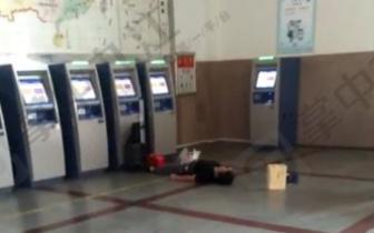 中年男子在九江火车站售票厅取票 突然倒地身亡