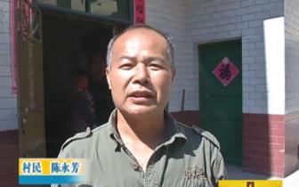 """萍乡""""神医""""号称民间偏方能治癌症 记者揭开真相"""